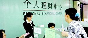 银行承诺1千元存24年得11万仅付5千