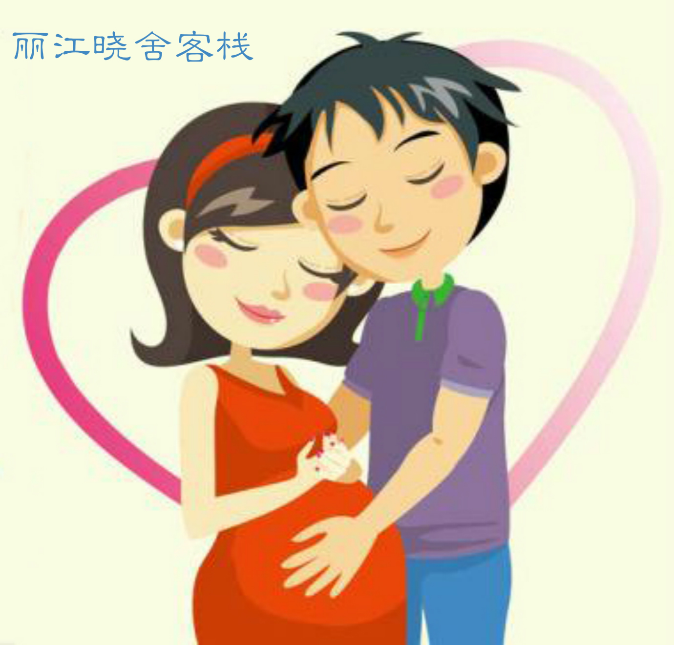男人与孕妇人物.jpeg