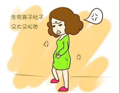 妊娠纹-2.jpg