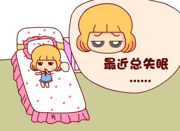 失眠治疗.jpeg