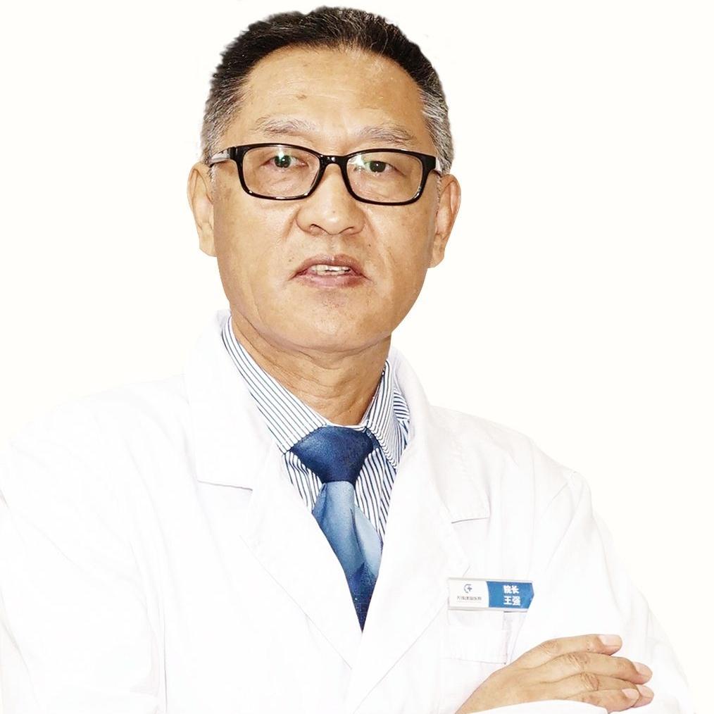 王强主任医师