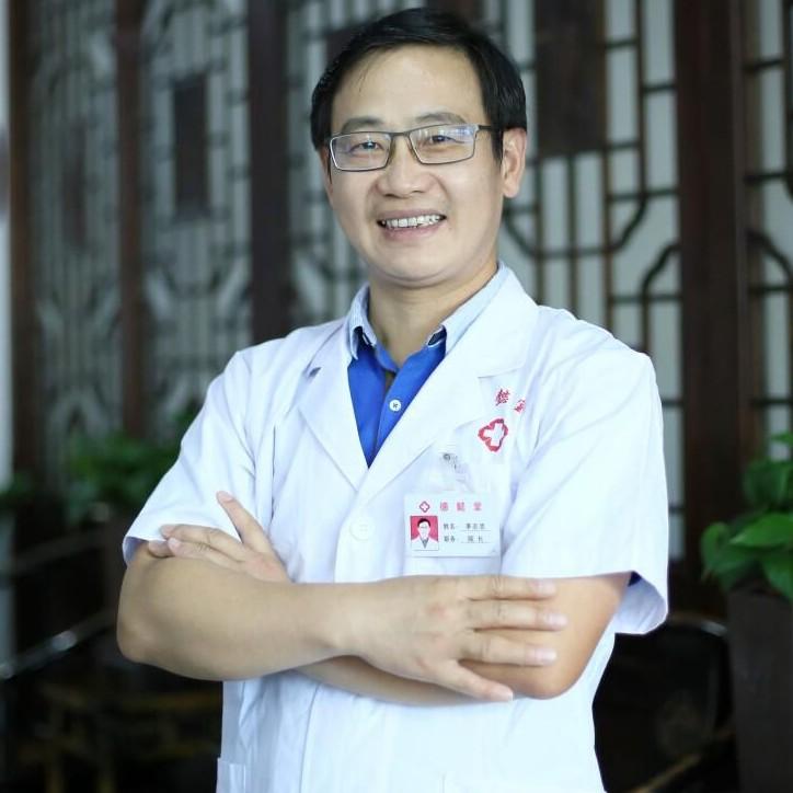 李志忠 - 皮肤科门诊 - 主治医师